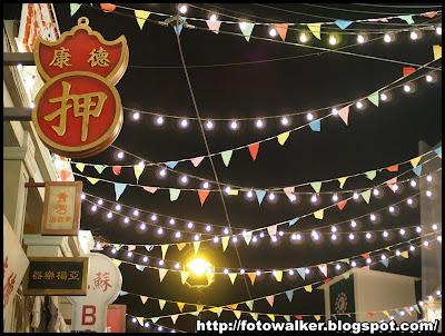 海洋公園「香港老大街」