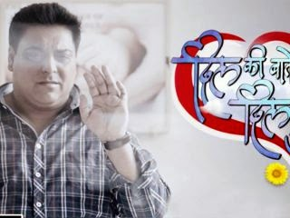 Dil Ki Baatein Dil Hi Jaane