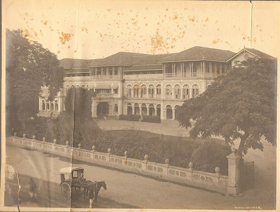 Old Kothi