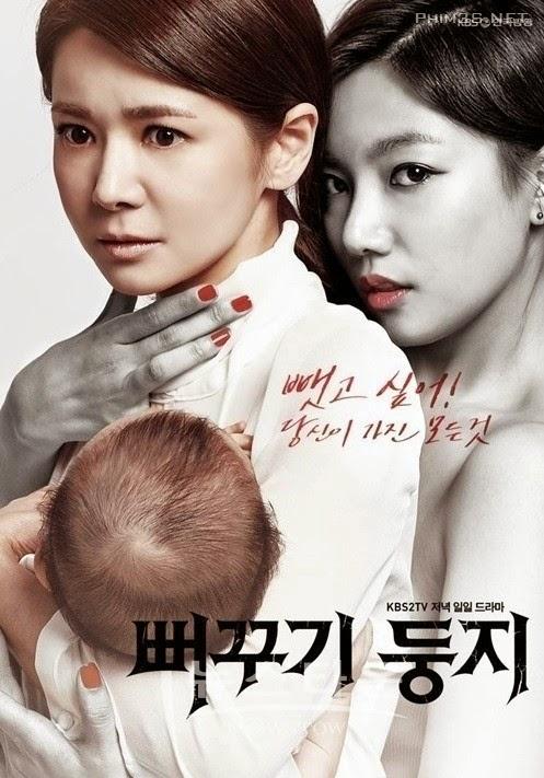 Hai Người Mẹ - Image 1