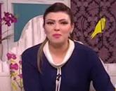 برنامج  ست الحسن - مع شريهان أبو الحسن حلقة الأربعاء 20-5-2015