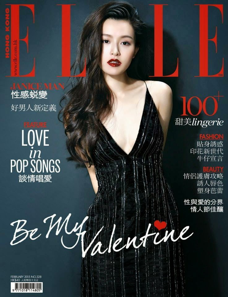 Model, Actress: Janice Man for Elle, Hong Kong