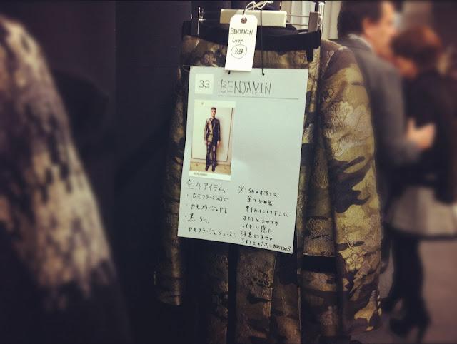 best clothes MIHARAYASUHIRO FALL WINTER 2012 2013 BACKSTAGE PARIS MENS FASHION WEEK