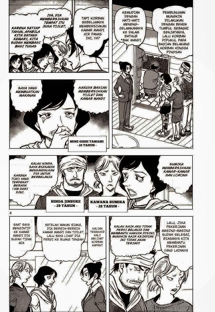 Dilarang COPAS - situs resmi www.mangacanblog.com - Komik detective conan 873 - setan merah 874 Indonesia detective conan 873 - setan merah Terbaru 4|Baca Manga Komik Indonesia|Mangacan