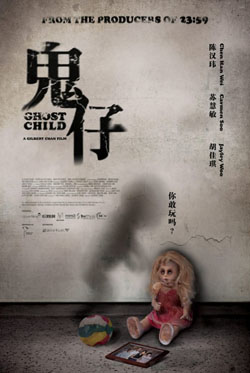 Đứa Con Ma - Ghost Child