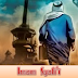 Kisah Menakjubkan :  Perjalanan Hidup Imam Syafi'i yang Terkenal dengan Kecerdasannya (part 1)