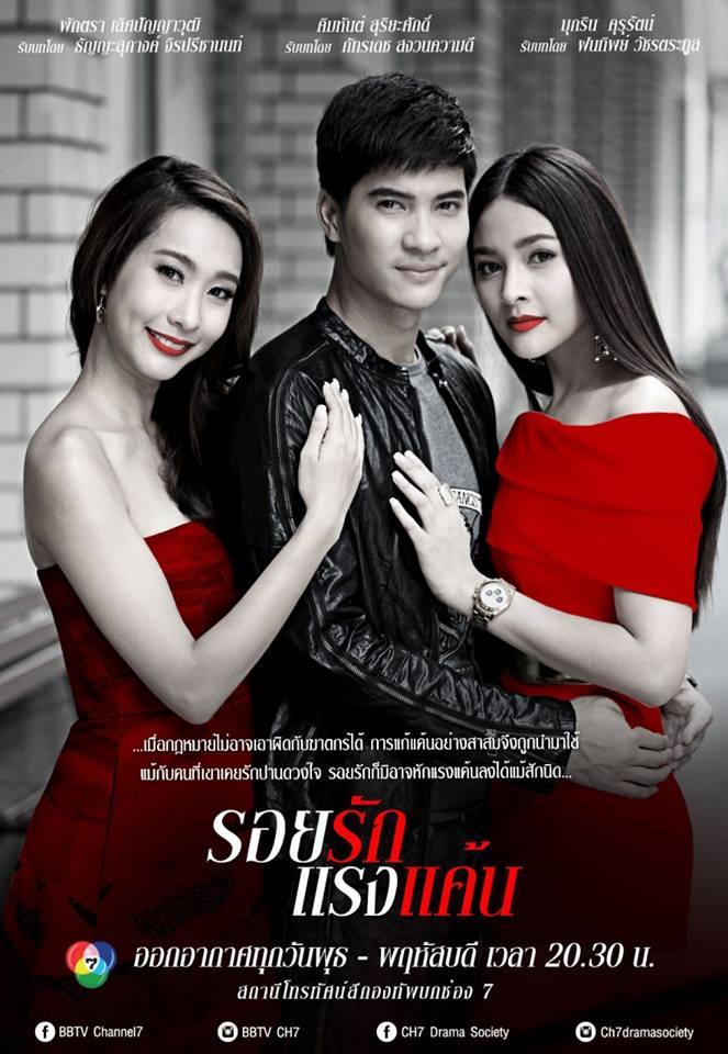 Phim Ái Tình Và Thù Hận-Thái Lan Tập 5-6  Vietsub
