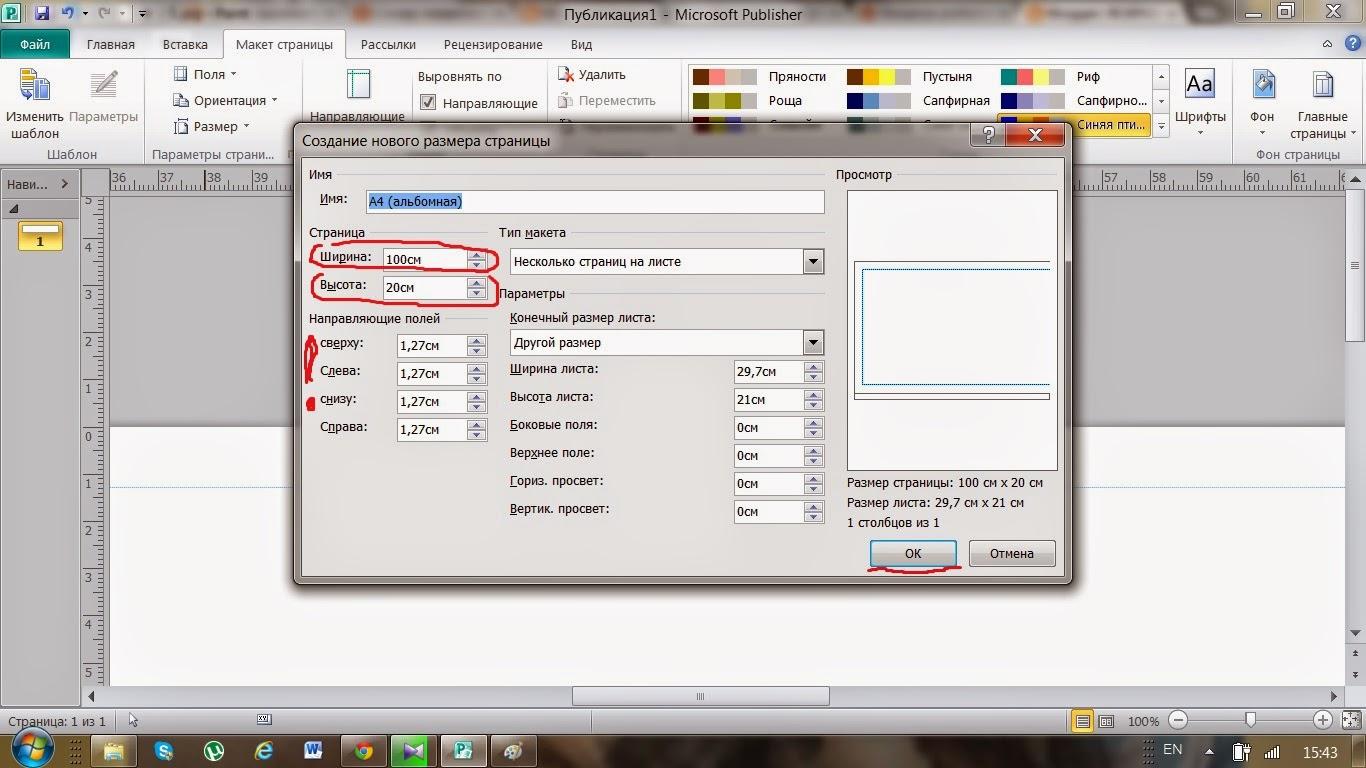 Изменить размер изображения в пикселях онлайн - IMG online 65