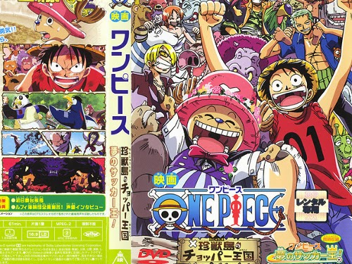 One Piece - Filme 3