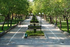 Πάρκο Αλκαζάρ