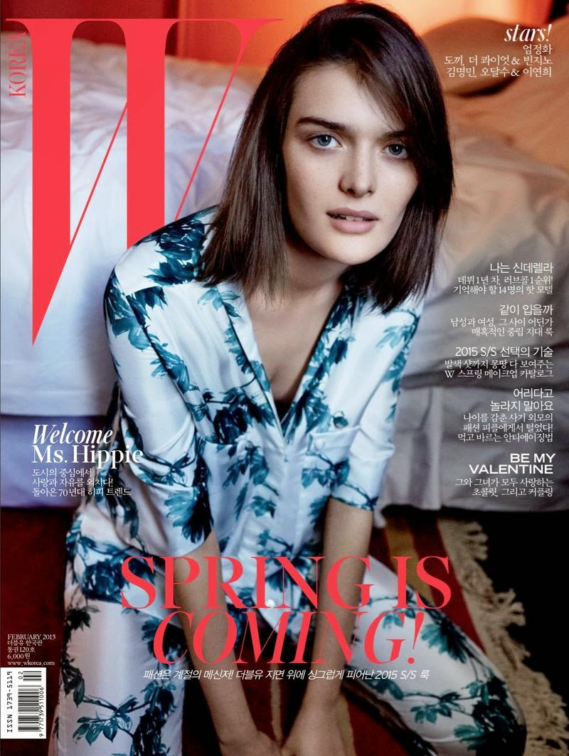 Model: Sam Rollinson for W Magazine, Korea