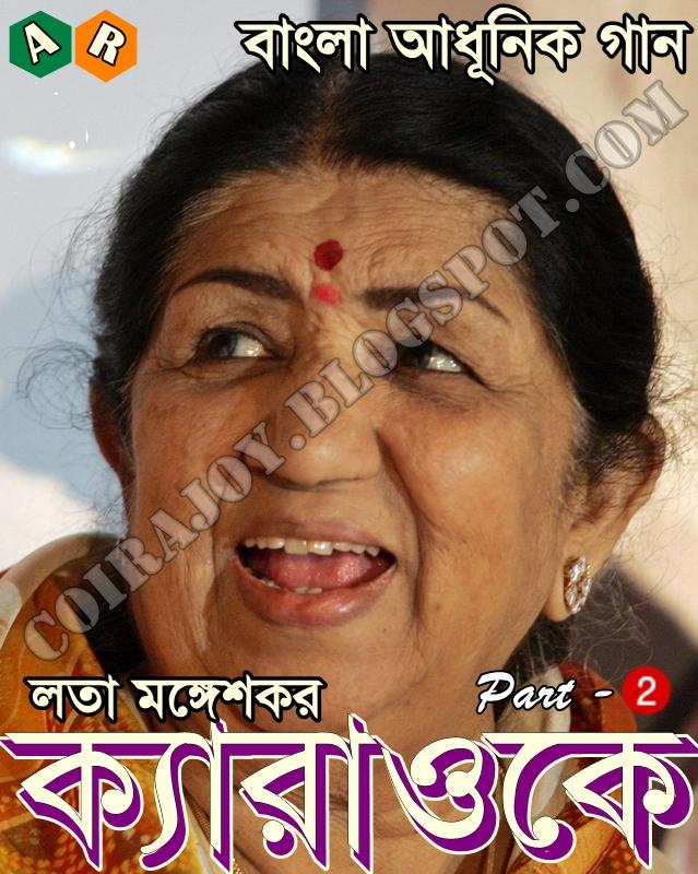 A r rahman hindi movie songs free download - you may