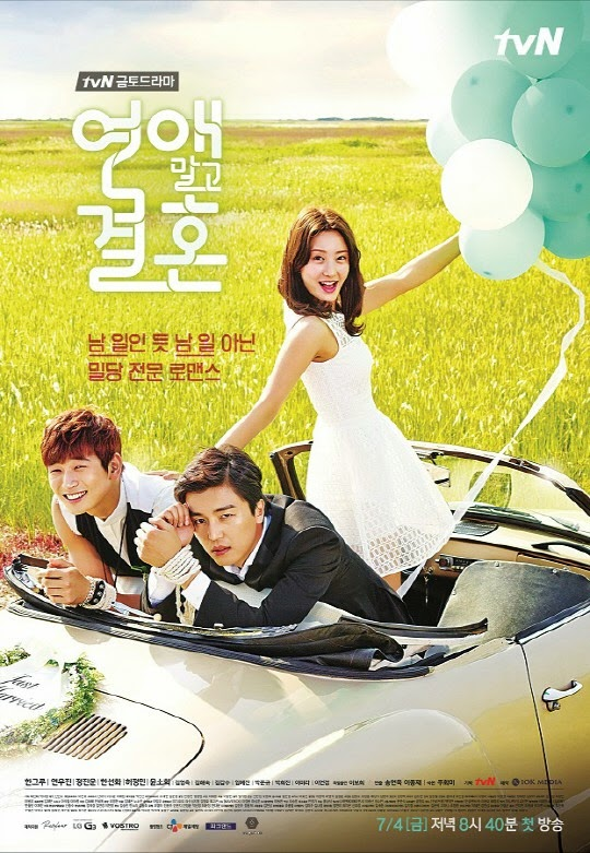 Marriage Not Dating Romance Comedy Drama TV Series
