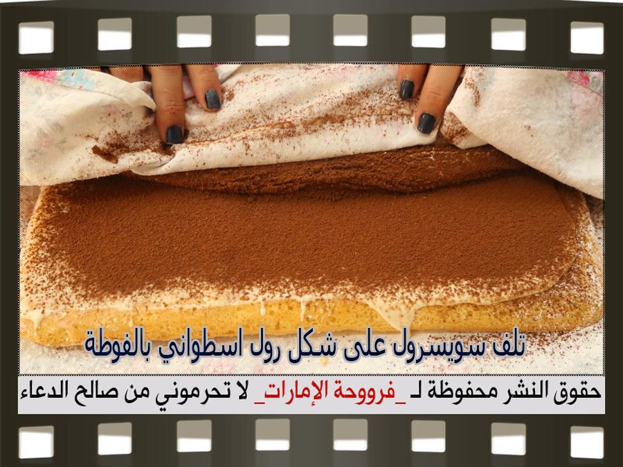 http://2.bp.blogspot.com/-07Uo_A4Y408/VmQ-VKj_W7I/AAAAAAAAZnw/injtlNm0r8U/s1600/27.jpg