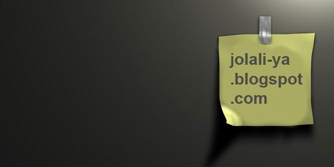 Blog Sederhana tapi bermanfaat