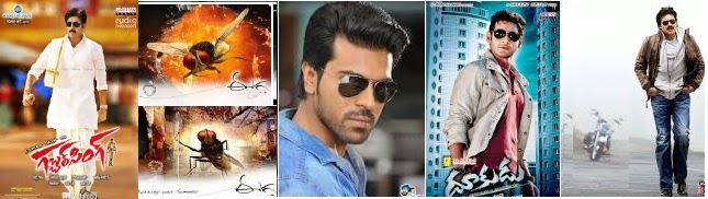 Top 5 telugu movies highest grossers in tollywood