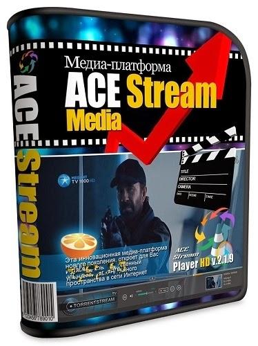 Ace-Stream-Media-3.0.8