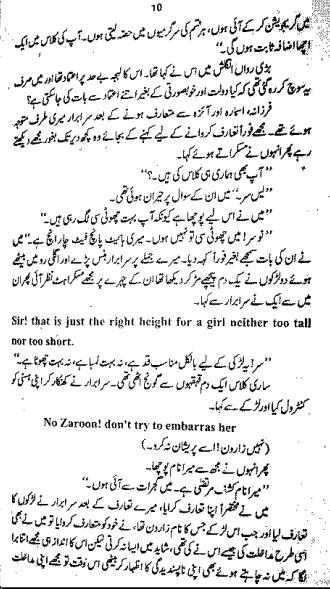 zindagi gulzar hai pdf novel