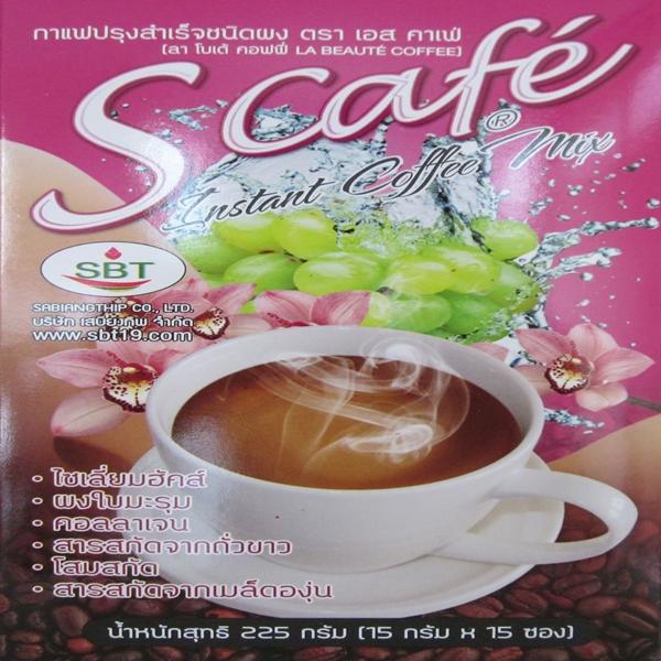 กาแฟ S Cafe มีส่วนช่วยลดน้ำหนัก ความอ้วน ทำให้สัดส่วนกระชับ ลดไขมันส่วนเกิน ช่วยทำให้ผิวพรรณผ่องใส มีอาการกระชุ่มกระชวย บำรุงระบบเลือดและการทำงานของระบบร่างกายต่างๆ  เป็นสมุนไพรล้วนไม่มีผลข้างเคียงใดๆ ทานก่อนอาหารเพื่อลดน้ำหนัก หลังอาหารเพื่อ เพิ่มน้ำหนัก