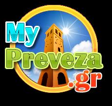 ΠΡΕΒΕΖΑ | Ειδήσεις | Τοπικά νέα | ΗΠΕΙΡΟΣ | Εργασία | mypreveza.gr | Preveza |  Epirus | ΚΟΣΜΟΣ