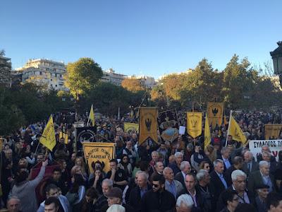 Νέα εκδήλωση διαμαρτυρίας των Ποντιακών Συλλόγων στην Αθήνα