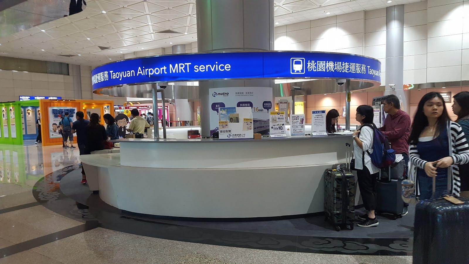 Erika Travelled Taiwan Trip Day 1 Part 1 Taoyuan Airport