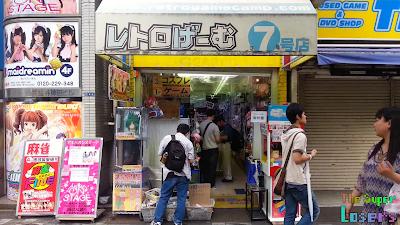 retro game store akihabara レトロげーむ