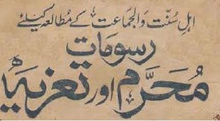 http://books.google.com.pk/books?id=1CwjBQAAQBAJ&lpg=PP1&pg=PP1#v=onepage&q&f=false