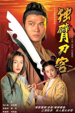 Thanh Đao Huyền Bí - Mystery Of Sabre
