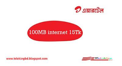 Airtel 100 MB Internet at 15tk