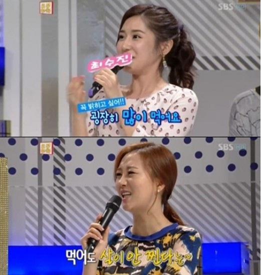Kakak Sooyoung, Soojin : SNSD Makan Sangat Banyak