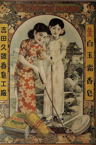 Куклы в Костюмах Народов Мира №57 - Китай