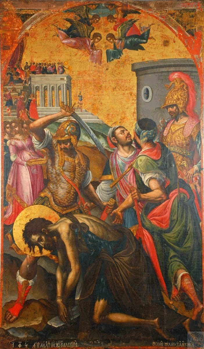 Έργο του Μιχαήλ Δαμασκηνού