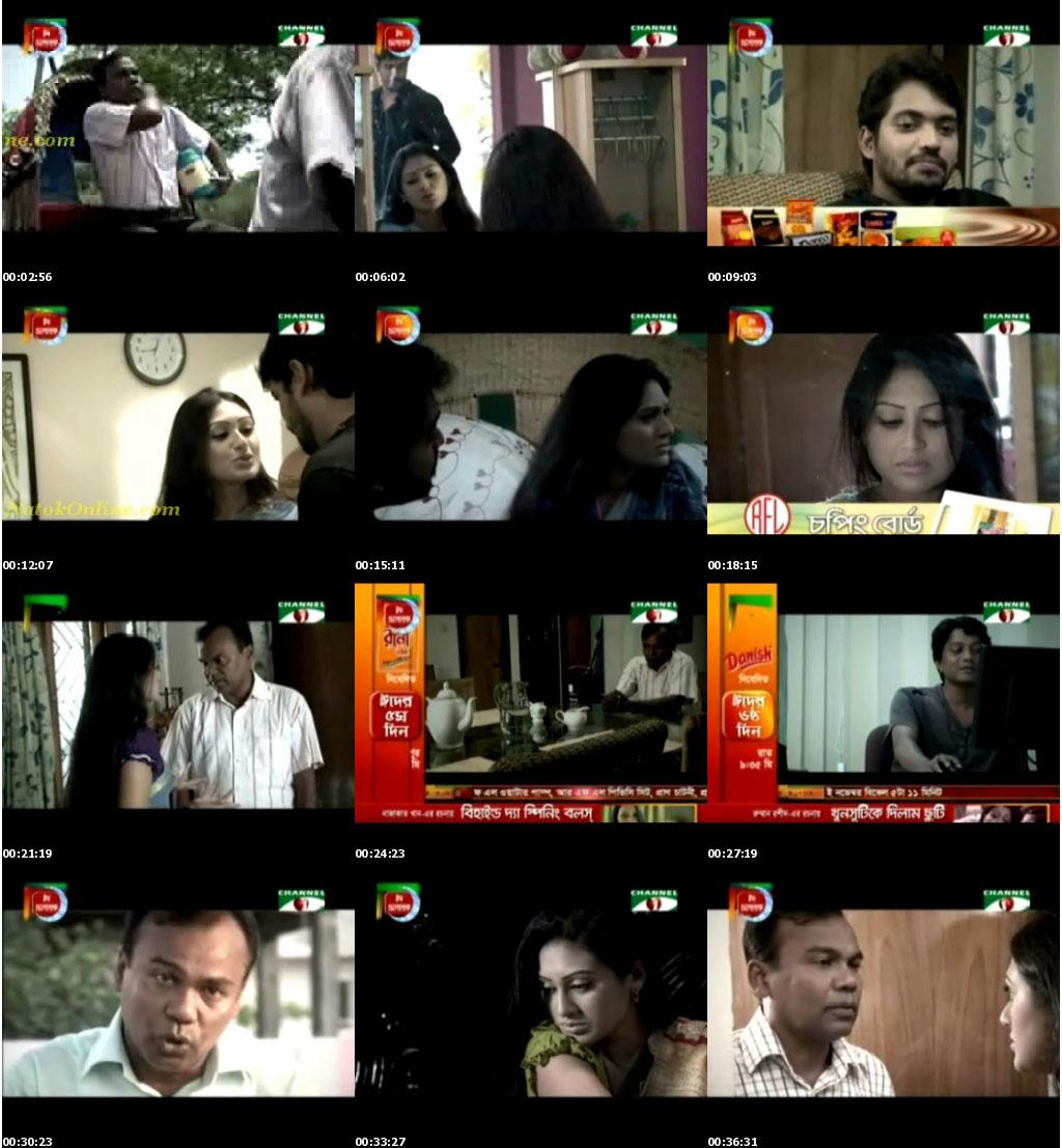 Bengali Drama :: Kaktalio (Drama) - Free Download