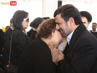 احمدی نژاد مادر چاوز را بغل می کند