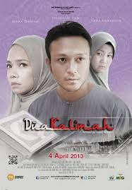Dua Kalimah Full Movie