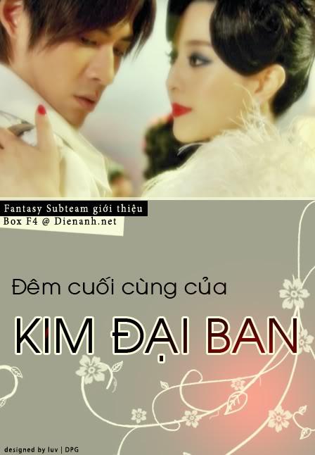 Kim Đại Ban -