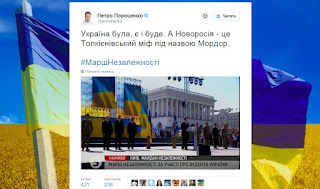 Poroshenko's tweet calling Novorossiya as Mordor.