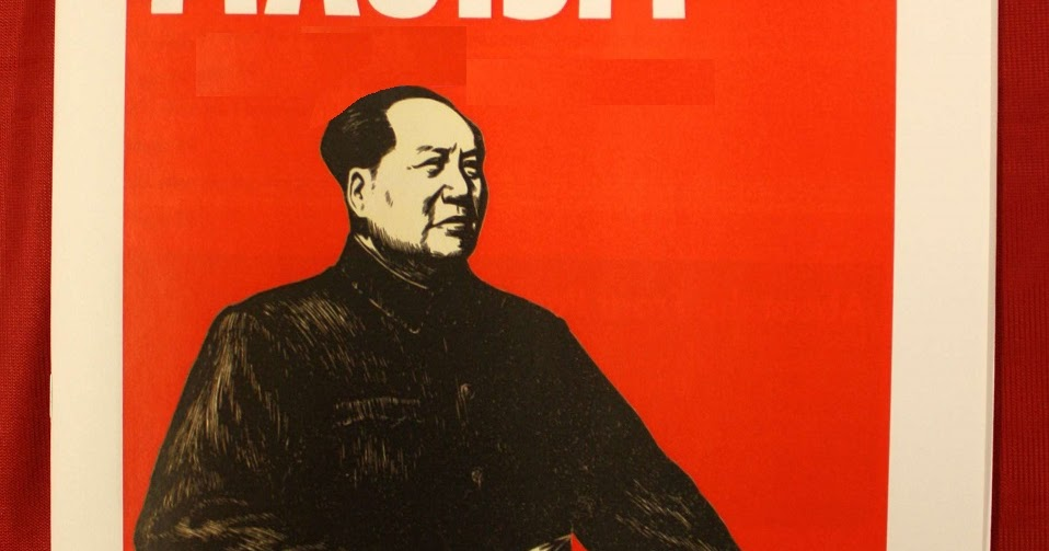marxism and mao (government, politics & diplomacy) marxism-leninism as interpreted by mao tse -tung: distinguished by its theory of guerrilla warfare and its emphasis on the.