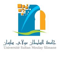 جامعة السلطان مولاي سليمان: مباراة توظيف تقني من الدرجة الثالثة. الترشيح قبل 12 دجنبر 2015