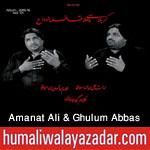 http://www.humaliwalayazadar.com/2015/10/amanat-ali-ghulum-abbas-nohay-2016.html