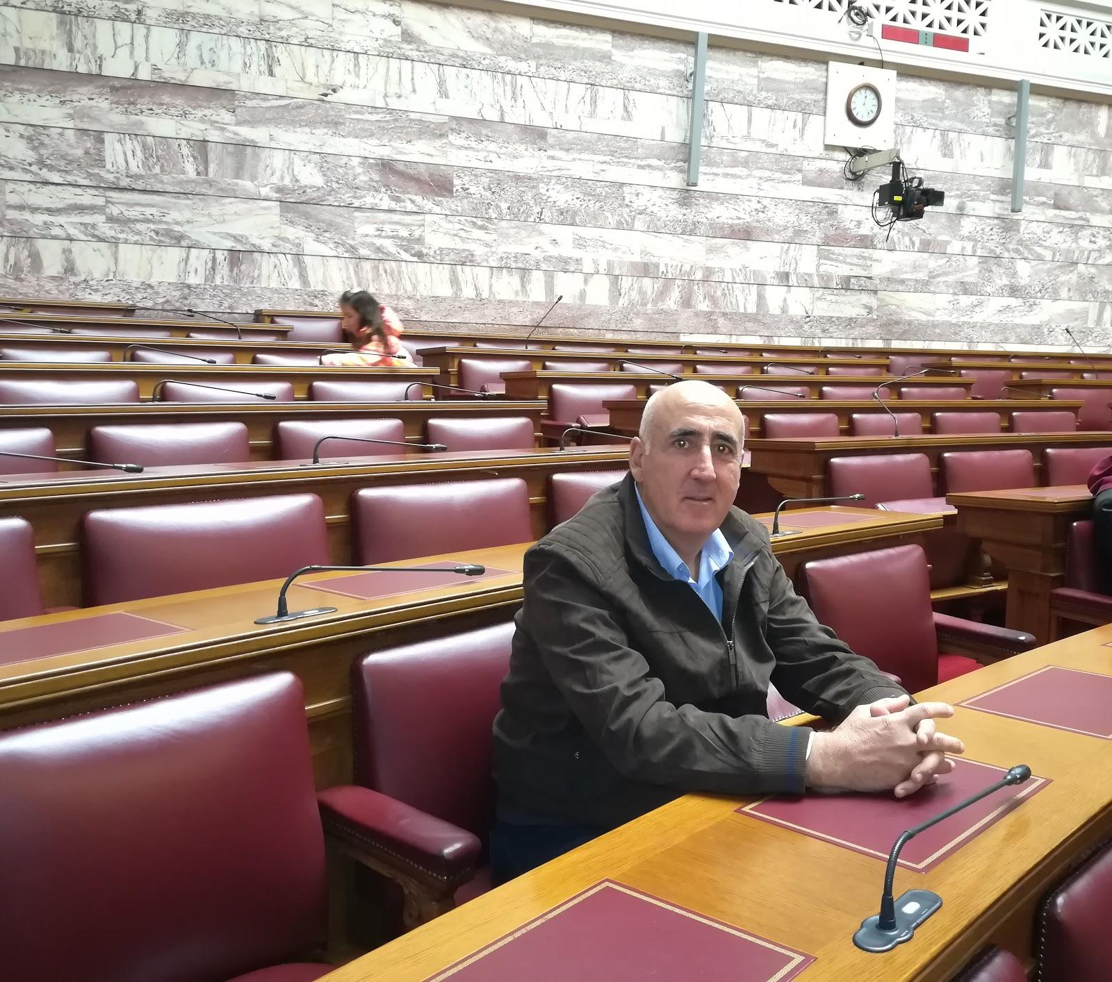 Επίσκεψη στην Βουλή των Ελλήνων  10 Δεκ 2018