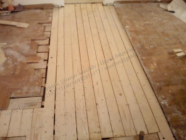 Επισκευή και ενοποίηση χώρου με ξύλινο δάπεδο ψαροκόκκαλο
