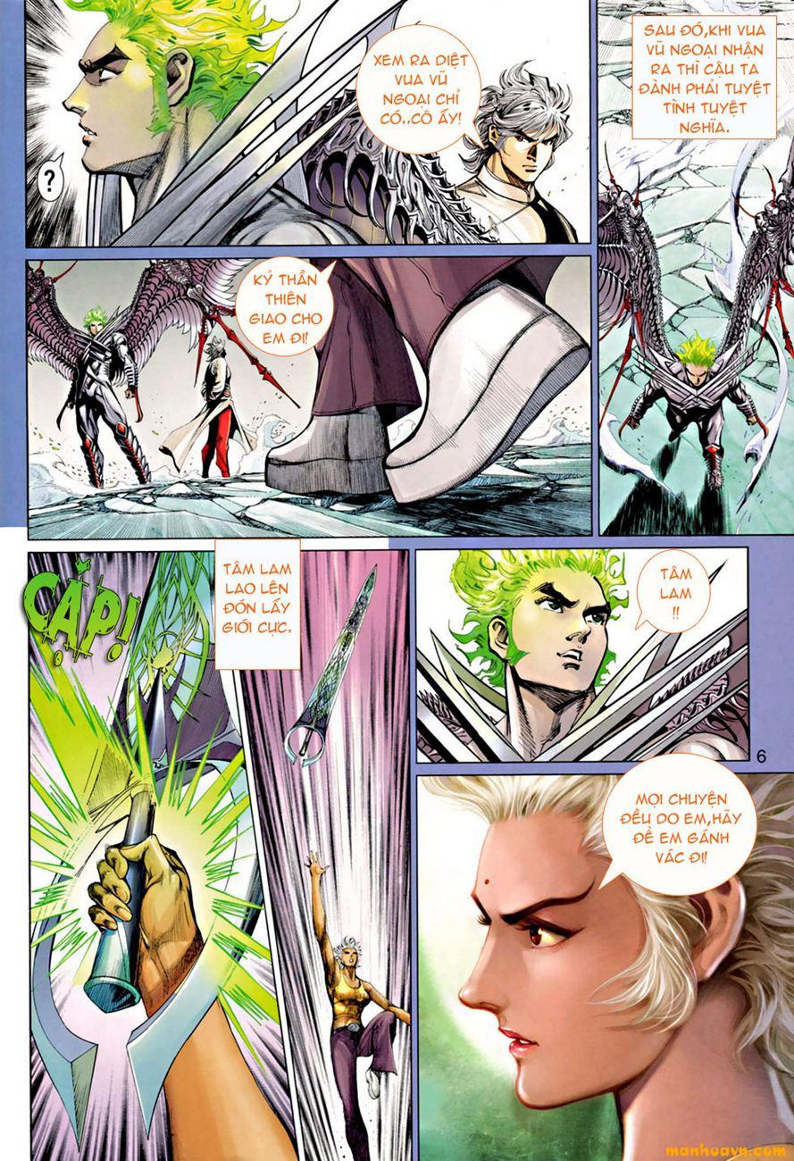 Thần Binh 4 chap 71 - Trang 6