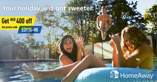 HomeAway【$400優惠碼】Discount code,民宿、私人別墅、短期住宿 必備,有效至11月30日。