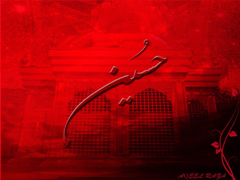 Ya Hussain Wallpaper Ya Hussain Wallpaper 2...