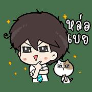 The Salary Man & Tofu the Funny Cat 2