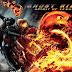 free movie download - ghost rider:spirit of vengeance (2012)