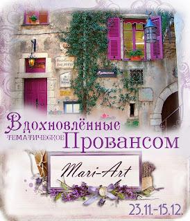 http://mari-art-scrap.blogspot.ru/2013/11/2311-1512.html