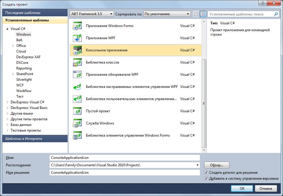 Embed dll files within an exe (c# winforms)-winform  96c6  6210  96f6  6563 dll  8fdb exe  7684  65b9  6cd5